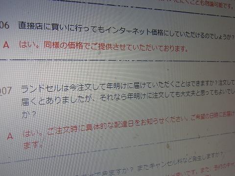 zzzzzzz-yuzuRIMG4174.jpg