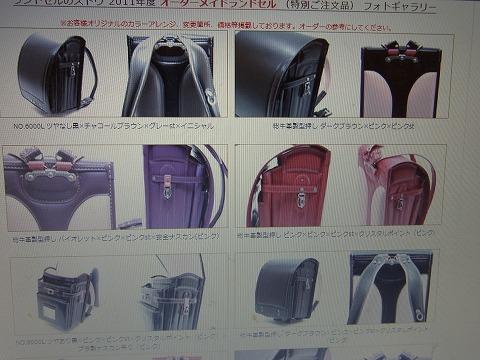 zzzzzzz-yuzuRIMG4242.jpg