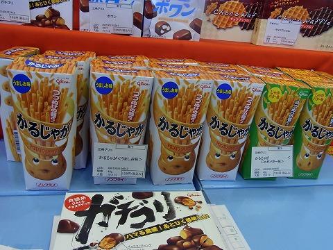 zzzzzzza-yuzuRIMG4348.jpg