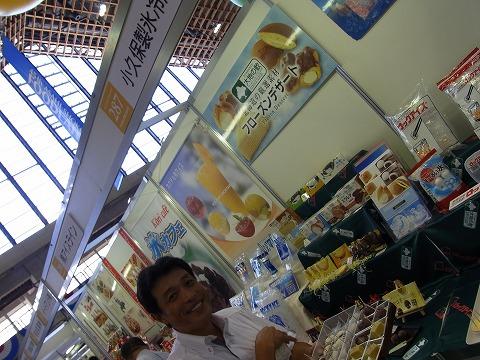 zzzzzzza-yuzuRIMG4354.jpg