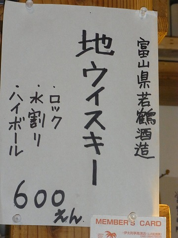 zzzzzzzz-yuzuRIMG5120.jpg