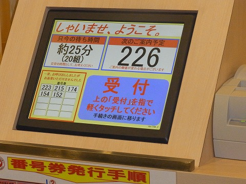 zzzzzzzzz-yuzuRIMG4954.jpg