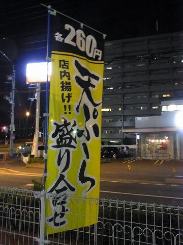 zzzzzzzzz-yuzuRIMG4992.jpg