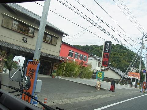 zzzzzzzzzzz-yuzuRIMG5178.jpg
