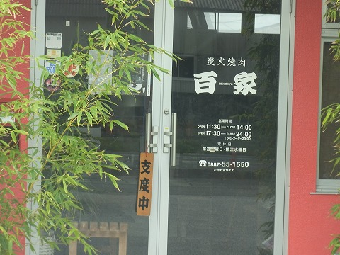 zzzzzzzzzzz-yuzuRIMG5179.jpg