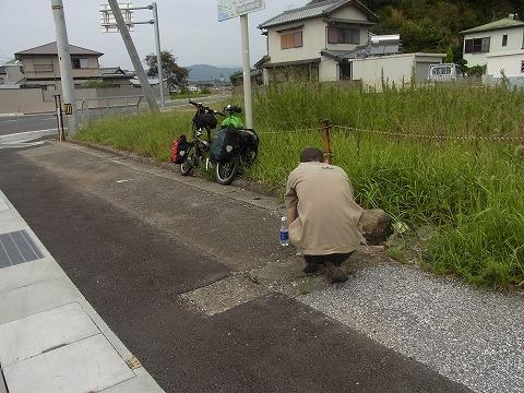 zzzzzzzzzzz-yuzuRIMG5180.jpg