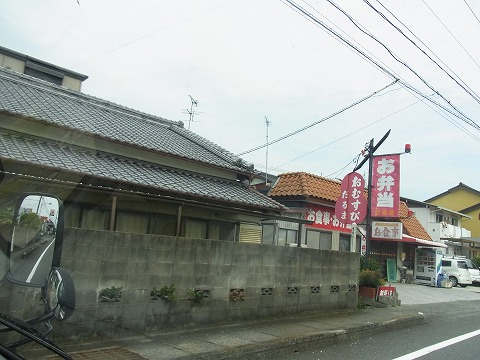 zzzzzzzzzzz-yuzuRIMG5189.jpg