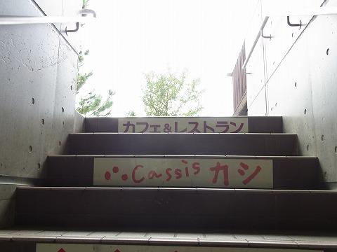zzzzzzzzzzz-yuzuRIMG5194.jpg