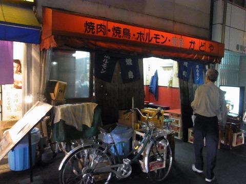 zzzzzzzzzzzzzz-yuzuRIMG5431.jpg