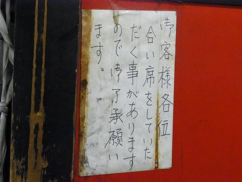 zzzzzzzzzzzzzz-yuzuRIMG5446.jpg