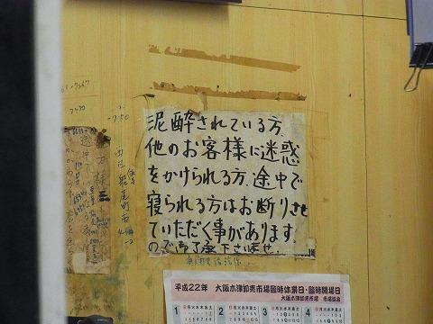 zzzzzzzzzzzzzz-yuzuRIMG5458.jpg
