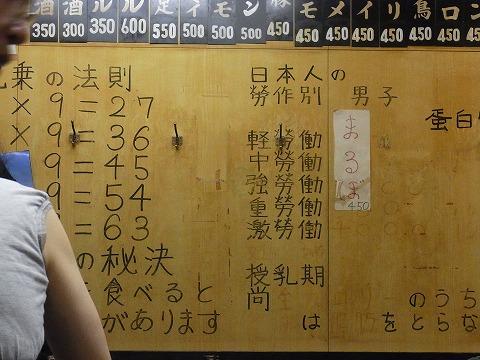 zzzzzzzzzzzzzz-yuzuRIMG5459.jpg