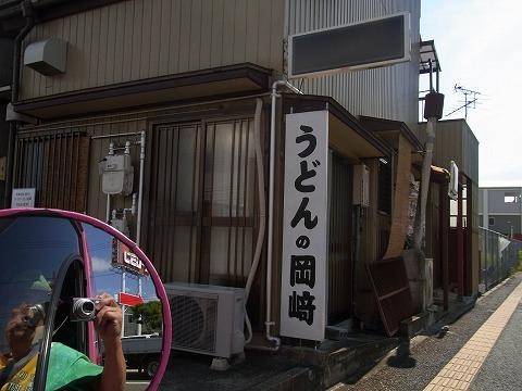 zzzzzzzzzzzzzzz-yuzuRIMG5557.jpg