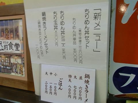 zzzzzzzzzzzzzzzz-yuzuRIMG5647.jpg