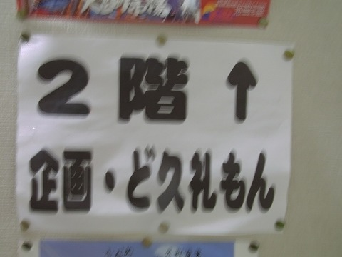 zzzzzzzzzzzzzzzz-yuzuRIMG5656.jpg