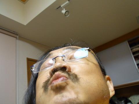 zzzzzzzzzzzzzzzz-yuzuRIMG5712.jpg