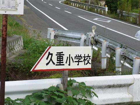 zzzzzzzzzzzzzzzzz-yuzuRIMG5848.jpg