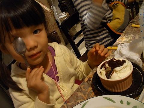 zzzzzzzzzzzzzzzzzz-yuzuRIMG6022.jpg